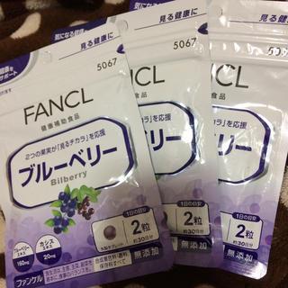 ファンケル(FANCL)のファンケルブルーベリー(その他)
