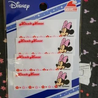 ディズニー(Disney)のお名前シールワッペン(ネームタグ)