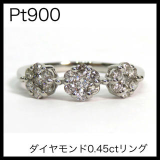 Pt900 プラチナ900 ダイヤモンド0.45ctリング 約11号 プラチナ(リング(指輪))