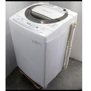 東芝 - 洗濯機 7キロ 低騒音 パワフルエアドライ 東芝 DDインバーター