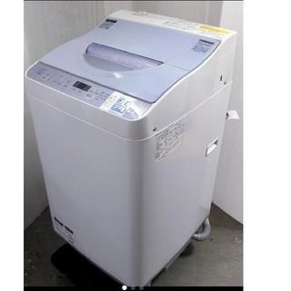 SHARP - 洗濯機 乾燥付き シャープ ブルー カビの生えにくい穴無しステンレスドラム