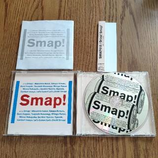 SMAP - SMAP 015/Drink! Smap!