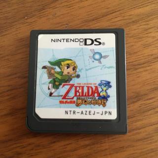 ニンテンドーDS(ニンテンドーDS)のゼルダの伝説 DS(携帯用ゲームソフト)