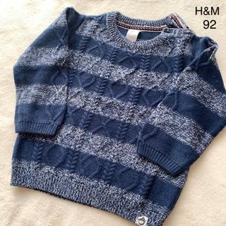 H&M - H&M セーター 男の子 92
