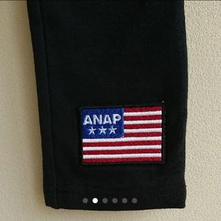 アナップ(ANAP)の【ANAP アナップ】ロゴ入り星条旗アップリケ10分丈レギンス スパッツ 黒(レギンス/スパッツ)