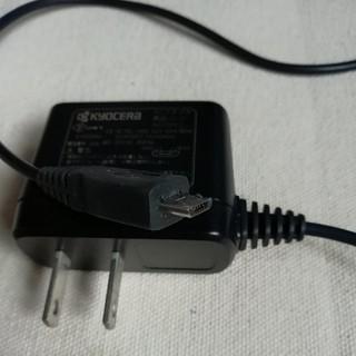 キョウセラ(京セラ)のスマホ充電器(バッテリー/充電器)