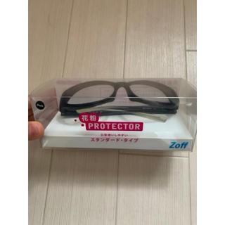 ゾフ(Zoff)の花粉プロテクター メガネ Zoff(サングラス/メガネ)