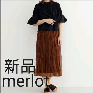 merlot - (新品)merlotコットンオープンショルダーブラウス