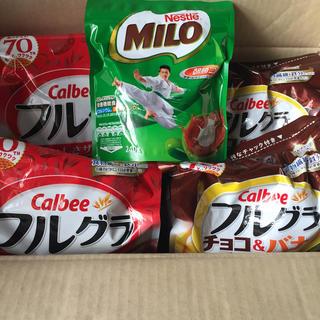 ネスレ(Nestle)のフルグラ 800g 2種類 4袋ミロ240g1袋コーンフレークココアまとめ売り(その他)