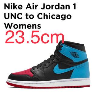 ナイキ(NIKE)の23.5cm Nike AIR JORDAN 1 HI OG(スニーカー)