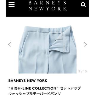 バーニーズニューヨーク(BARNEYS NEW YORK)の新品未使用 バーニーズニューヨーク セットアップ ジャケット パンツ セット♡(クロップドパンツ)