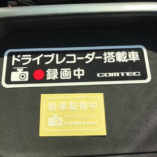 トヨタ(トヨタ)のハイエース 200系 4点(車種別パーツ)
