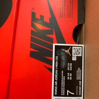 ナイキ(NIKE)のWMNS AIR JORDAN 1 HIGH OG(スニーカー)