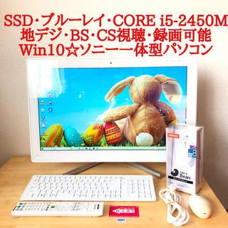 SONY - SSD搭載☆Win10☆COREi5☆SONY一体型パソコン!テレビ・ブルーレイ