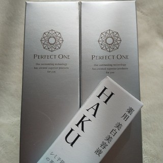 パーフェクトワン(PERFECT ONE)の【マダムちゃこ様専用】ホワイトニングローション2本(化粧水/ローション)