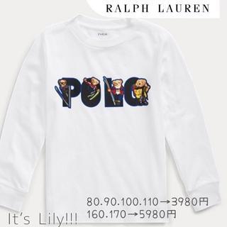 Ralph Lauren - 6t 120cm ラルフローレン ポロベア ロンt