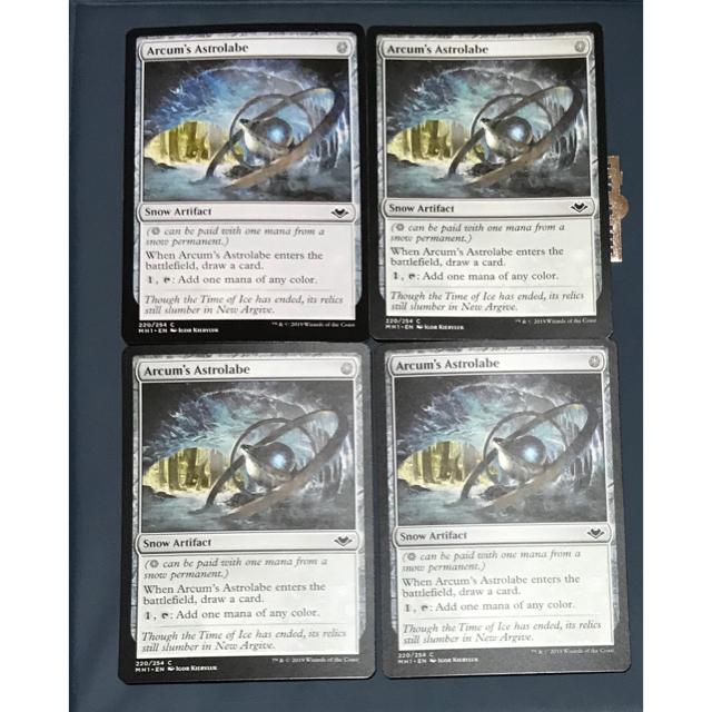 マジック:ザ・ギャザリング(マジックザギャザリング)のMTG アーカムの天測儀 エンタメ/ホビーのトレーディングカード(シングルカード)の商品写真