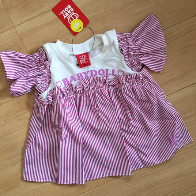 BABYDOLL(ベビードール)の専用 キッズ/ベビー/マタニティのキッズ服女の子用(90cm~)(ワンピース)の商品写真