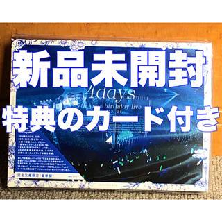 ノギザカフォーティーシックス(乃木坂46)の乃木坂46 7th YEAR BIRTHDAY LIVE  Blu-ray(ミュージック)