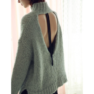 Rosary moon - Fluffy Back Open Pullover