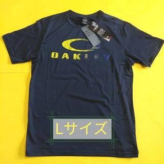 オークリー(Oakley)の新品、オークリー OAKLEY 半袖Tシャツ Lサイズ、UPF50+/吸汗速乾性(Tシャツ/カットソー(半袖/袖なし))