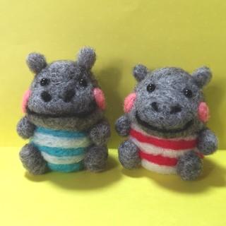 羊毛フェルトカバくんセット(インテリア雑貨)