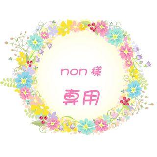 298.non様専用  新品 ヨガポール 98cm パープル &ヨガマット 8m(ヨガ)