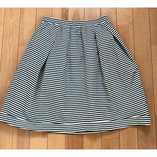 Demi-Luxe BEAMS - デミルクス ビームスのボーダースカート