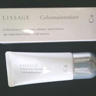 LISSAGE - ■正規品■リサージ カラーメインテナイザー CⅡしっとりタイプ★5色から1点箱無