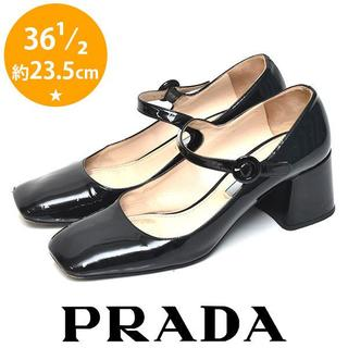 PRADA - プラダ ストラップ エナメル パンプス 36 1/2(約23.5cm)