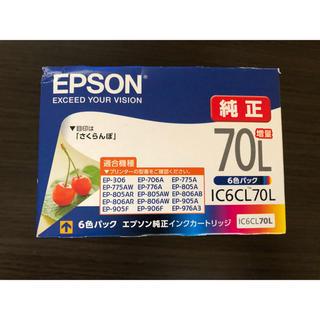 EPSON - EPSON純正インクカートリッジ さくらんぼ