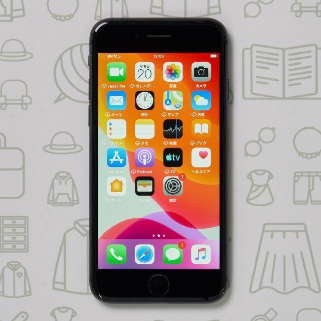 iPhone(アイフォーン)の【B】iPhone8/64/SIMフリー スマホ/家電/カメラのスマートフォン/携帯電話(スマートフォン本体)の商品写真