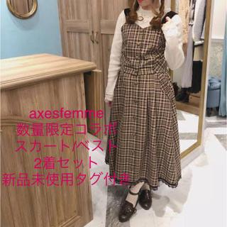 axes femme - アクシーズファム ギンガムチェックベストジレ タータンチェックスカート 新品