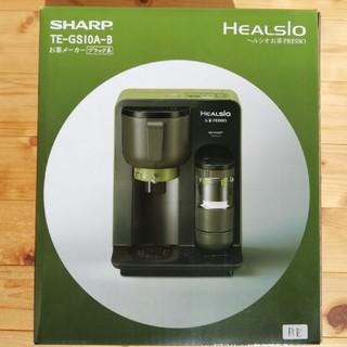 シャープ(SHARP)の新品未使用 ヘルシオお茶プレッソ TE-GSI0A-B ブラック お茶メーカー(調理機器)