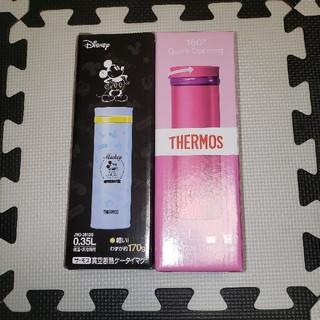 THERMOS - サーモスケータイマグ 水筒