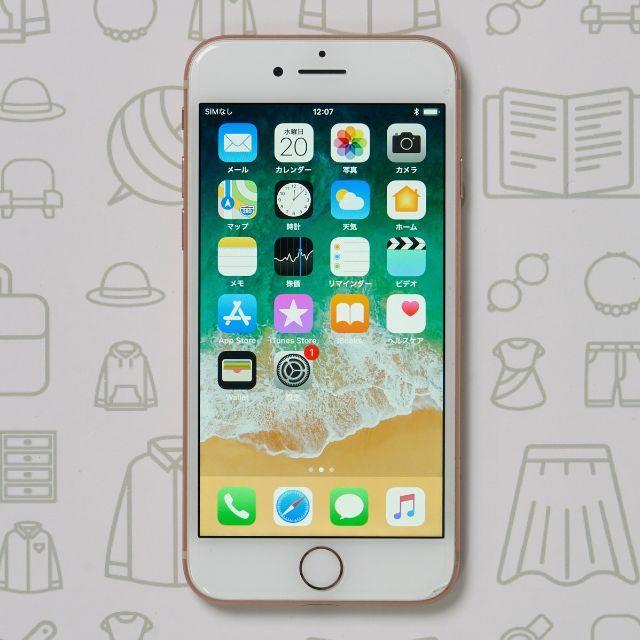 iPhone(アイフォーン)の【C】iPhone8/64/SIMフリー スマホ/家電/カメラのスマートフォン/携帯電話(スマートフォン本体)の商品写真