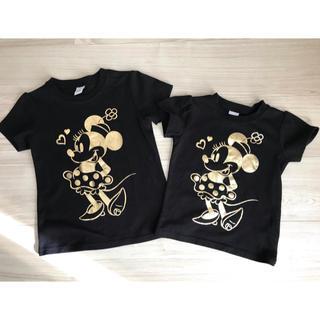 西松屋 - 夏物セール開始☺︎ おそろい♡ミニーTシャツ 100㎝&120㎝ 2枚セット
