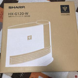 SHARP - HX-G120