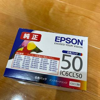 EPSON - エプソン50 純正インクカートリッジ