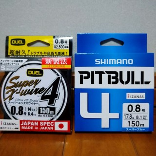 シマノ(SHIMANO)のスーパーエックスワイヤー✢PITBULL 2個セット(釣り糸/ライン)