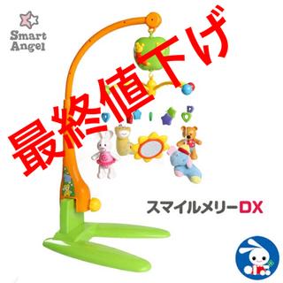 ニシマツヤ(西松屋)のsmartangel☆メリー 赤ちゃん用品(オルゴールメリー/モービル)