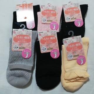 GUNZE - 6足 グンゼ うるおい綿混 椿オイル ソックス 靴下 ゆったりくちゴム 日本製