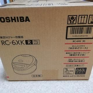 東芝 - 【新品未開封】東芝 3.5合 IHジャー炊飯器 備長炭鍛造かまど釜 RC-6XK