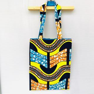 ライトブルー サブバッグ バオバブ神戸 アフリカ布 ハンドメイド(トートバッグ)