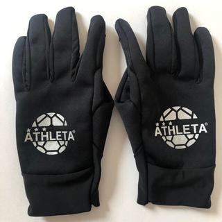 ATHLETA - サッカー フィールドグローブ ジュニア 手袋 アスレタ