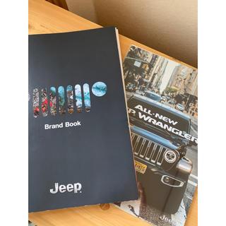 ジープ(Jeep)のjeepカタログ 2冊セット(カタログ/マニュアル)