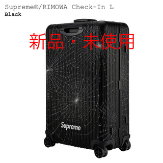 Supreme - 【ショルダー/ボストン付】Supreme®/RIMOWA Check-In L