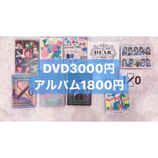 Hey! Say! JUMP - Hey!Say!JUMP DVD アルバム