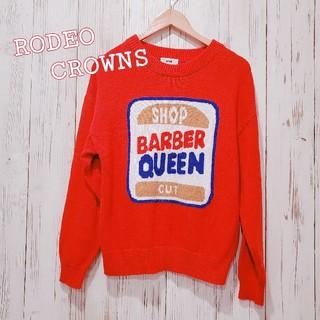 ロデオクラウンズ(RODEO CROWNS)のRODEO CROWNS*BARBERニット セーター*送料込(ニット/セーター)