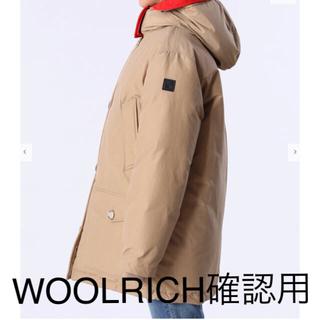 ウールリッチ(WOOLRICH)の新品☆ WOOLRICHリバーシブルダウンコート☆S size(ダウンジャケット)